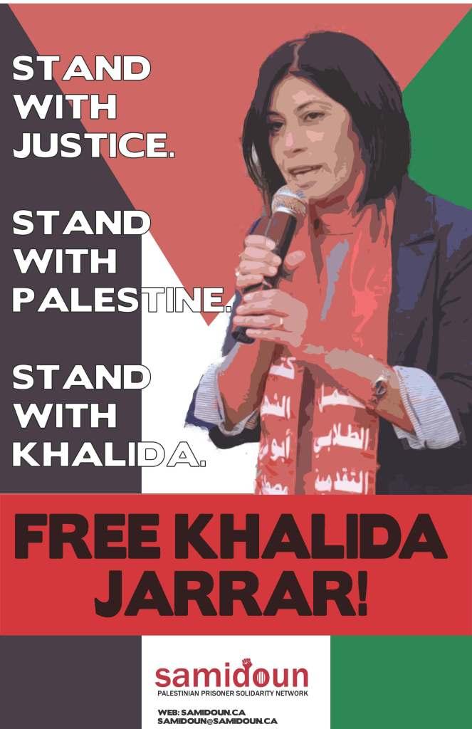 Khalida-large