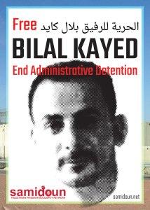 bilal-poster-web