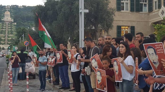 haifa-bilal6
