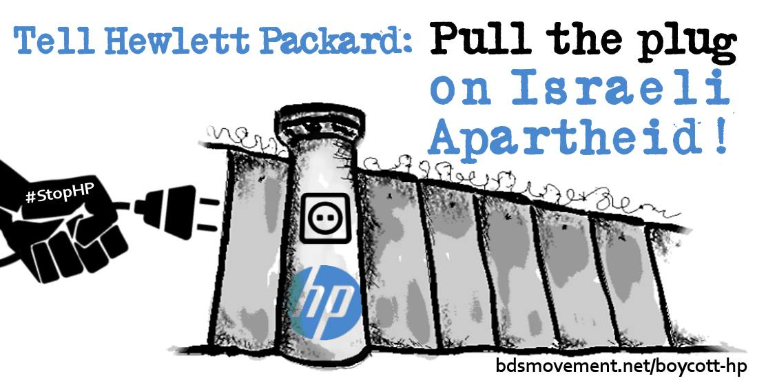 26 August Vancouver Boycott Hp Technology Of Israeli Apartheid