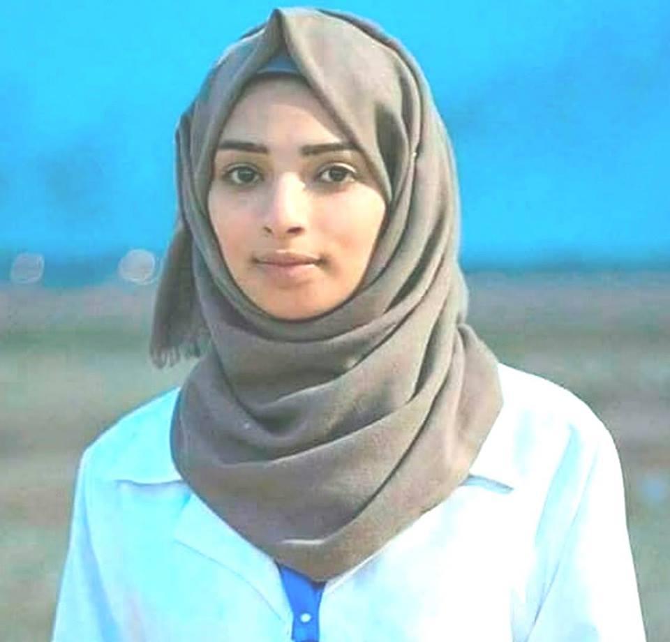 25 November, Zurich: Cafe Palestine - Razan al-Najjar