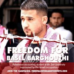 basel-barghouthi