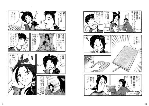 booklet_ページ_04