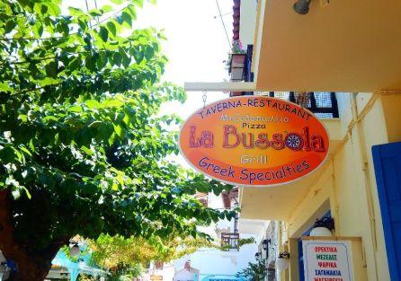 La-Bussola5-1024x720