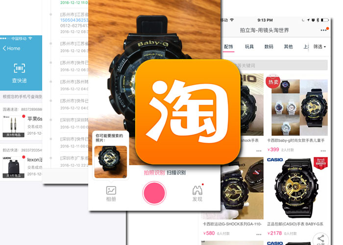 5 Unique Taobao App Features That Boost Sales On Mobile - Sampi.co