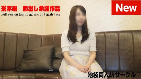 【個人撮影】敏感娘Dカップ少女あおちゃん-下着フィッティング悪戯編