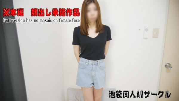 【個人撮影】超敏感、全身性感帯少女、えなちゃん-下着フィッティング悪戯編