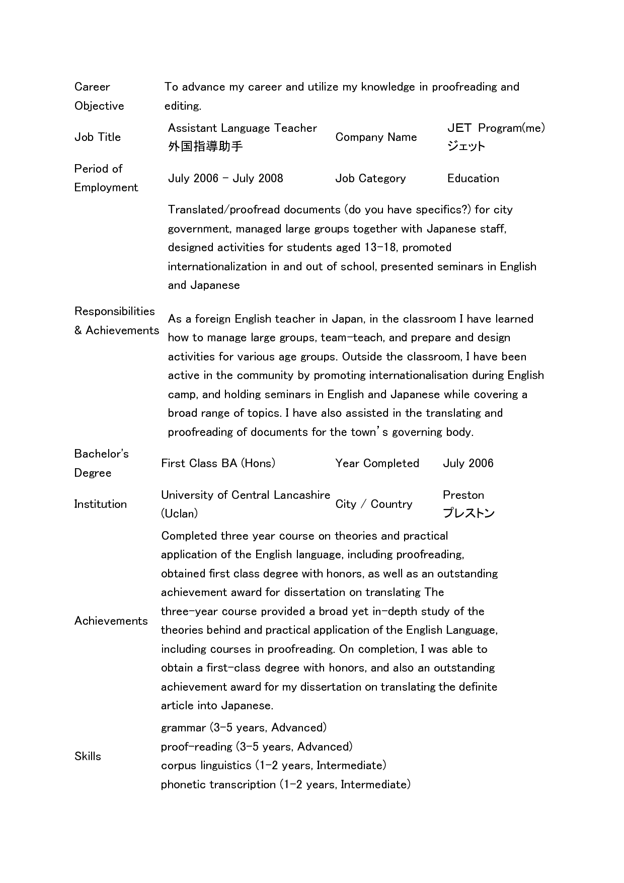 examples of objective statement for resumes
