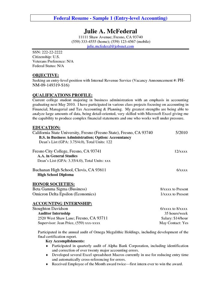 Sample Objectives For A Resume