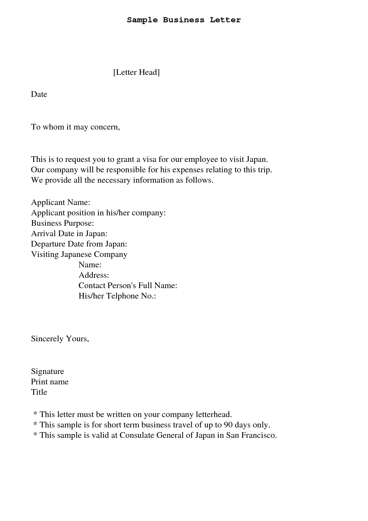 Dear sir or madam alternatives cover letter cover letter ap english language essay questions titles about best cover letter examples dear sir or madam madrichimfo Gallery