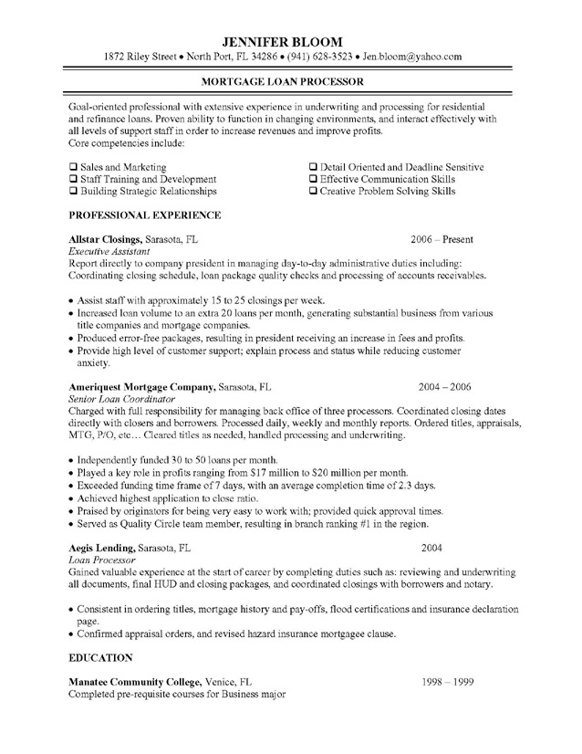 resume objective examples loan processor