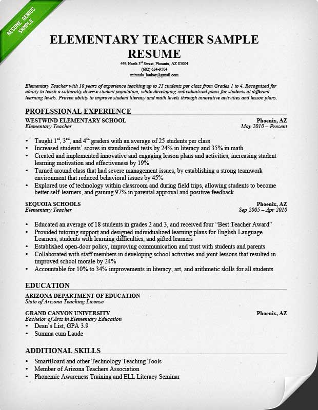sample resume for a teacher with no experience