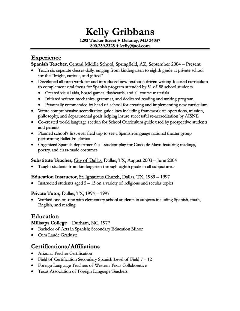 sample resume for cocktail waitress job position - Cocktail Waitress Resume Sample