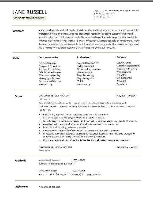 Customer Service Resume Skills And Career SampleBusinessResume