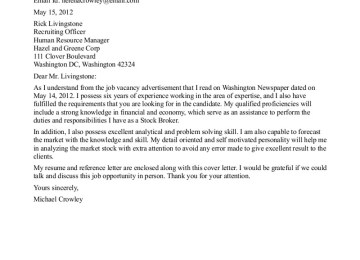 Drafting Technician Cover Letter