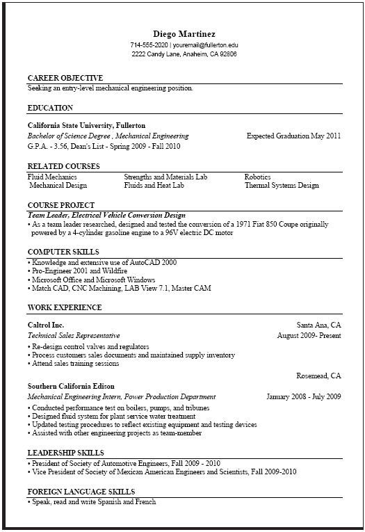 sample college cs resume internship