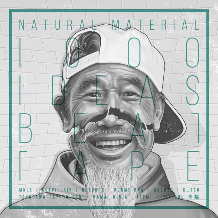 1000-ideas-natural-material