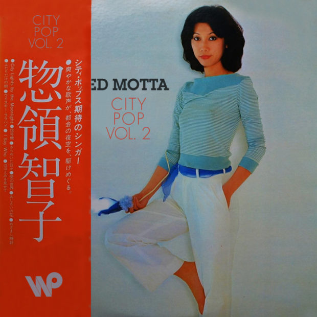 Ed Motta - City Pop Vol. 2