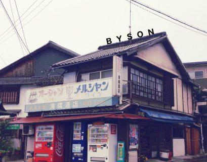 BYSON - refresh