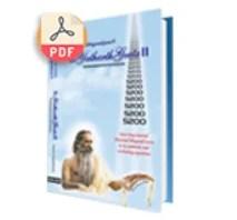 [Desi Deals] Yatrath Yathart Geeta Book Absolutely Free