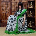 Maanasa - Mulmul Cotton Saree