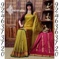 Navyya - Narayanpet Silk Saree