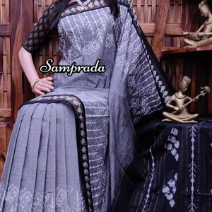 Prakula - Ikkat Cotton Saree