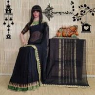 Sajani - South Cotton Saree