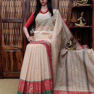 Samprathiksha - South Cotton Saree