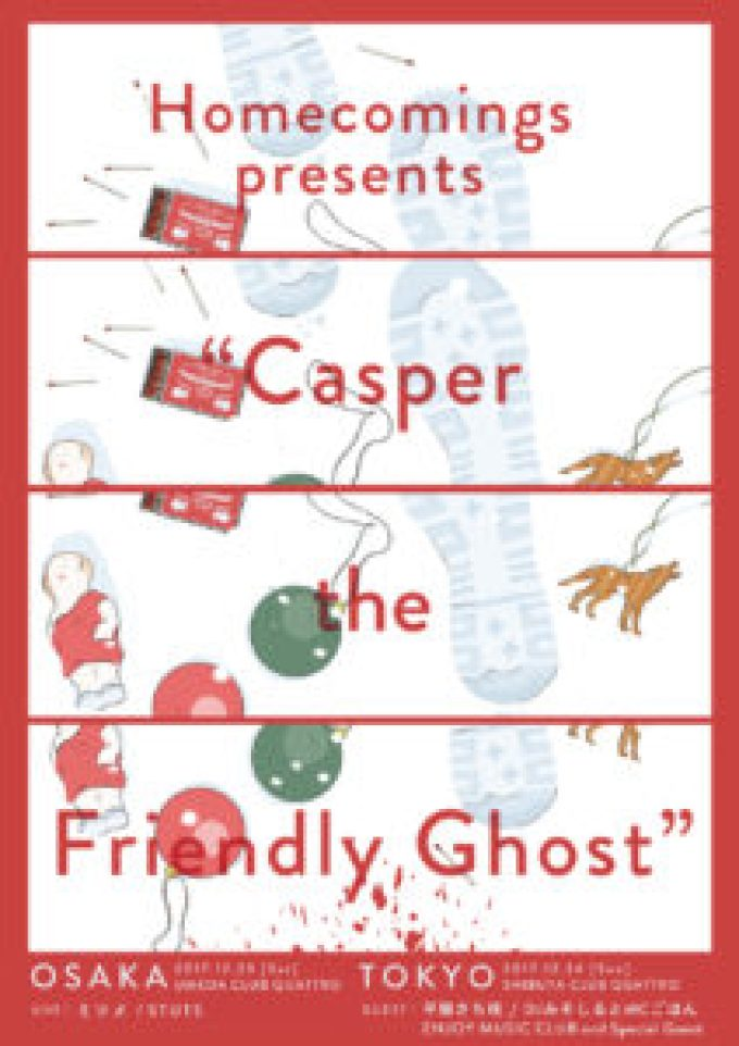 Homecomings presents 「Casper the Friendly Ghost」フライヤー