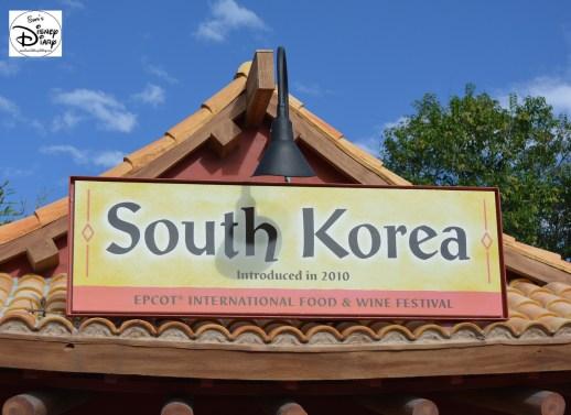 Epcot International Food and Wine Festival 2013 - South Korea