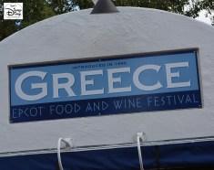 Epcot International Food and Wine Festival 2013 - Greece