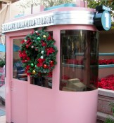 The Guard Shack - Hollywood Studios Version - ready for the Holidays