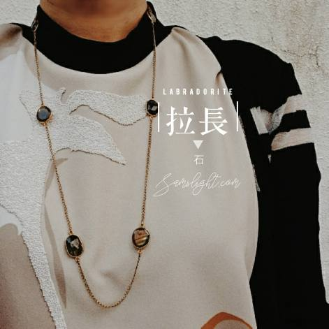 Labradorite-Long-Necklace