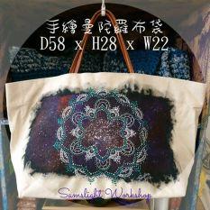 Handpainted-Mandala-Tote-White