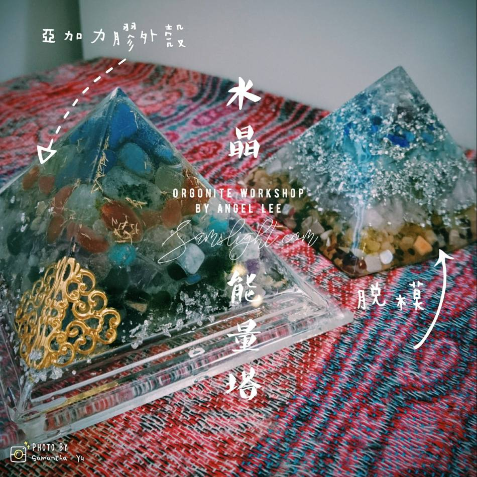 Orgonite-Workshop