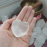 Selenite-heart-shape