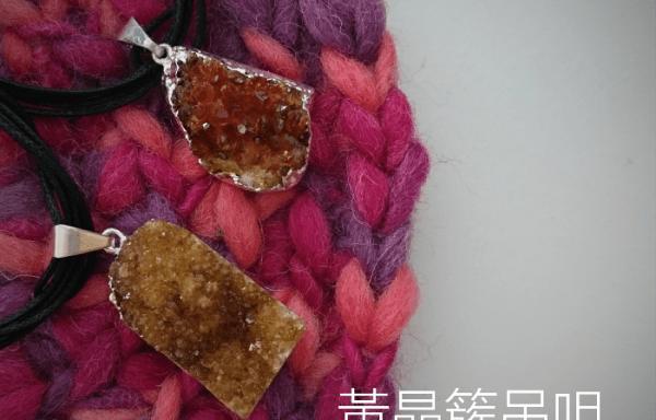 天然黃水晶簇