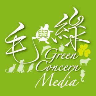 Green Concern Media