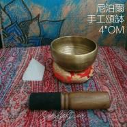 TibetanBowls-4OM