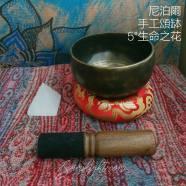 TibetanBowls-5FoL