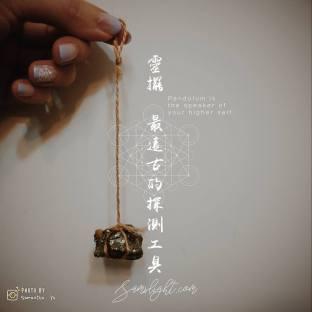 Pendulum-Dowsing-2