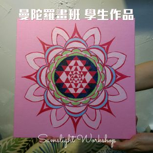 Mandala-Painting-Student