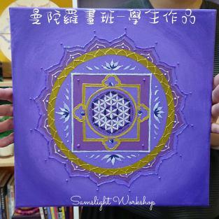 Mandala-Painting-Student2
