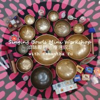 Singing Bowls Mini Workshop 頌缽聲頻治療速成班