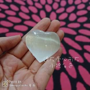selenite-heart-s