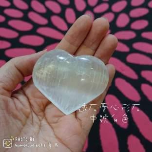 selenite-heart-m