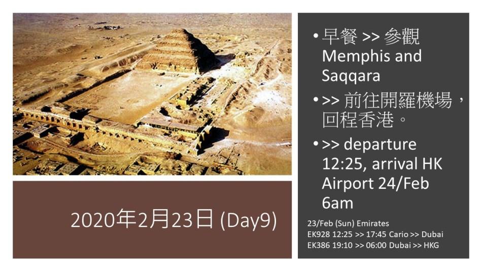 Egypt-day9