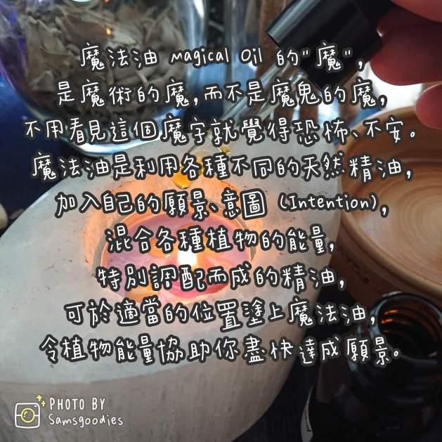 FB_IMG_1574819147910.jpg