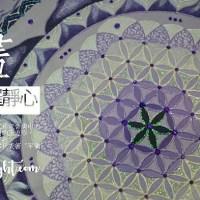 Mandala Painting Workshop 曼陀羅繪畫班